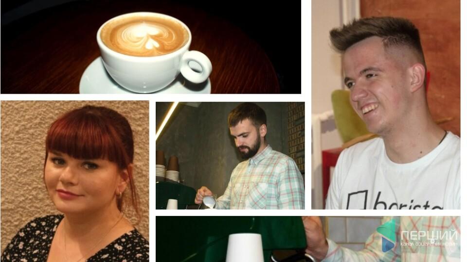 Чому я варю каву? Історії трьох луцьких барист з UNO, Цекава та Kava Avenue