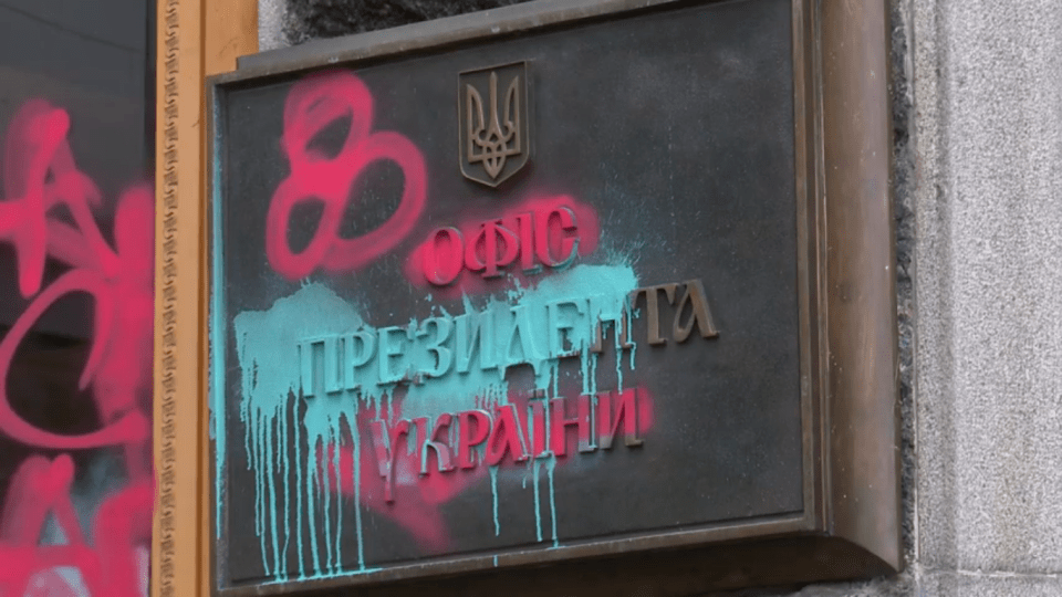 Пошкодження будівлі Офісу президента: збитки оцінили у 2 мільйони гривень