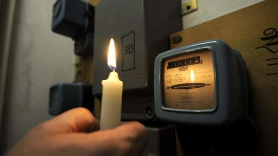 Графік відключення світла у Луцьку на 29 березня