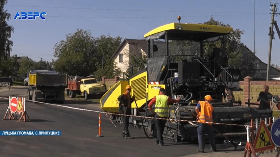 У селі під Луцьком мешканці нарікають на якість ремонту дороги
