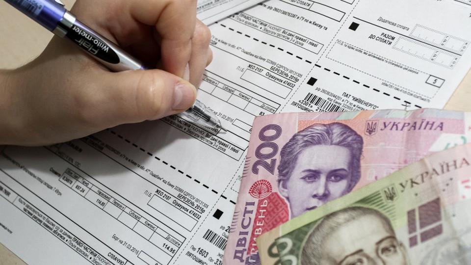 «Волиньгаз» заплатить 850 тисяч гривень  штрафу за донарахування у платіжках
