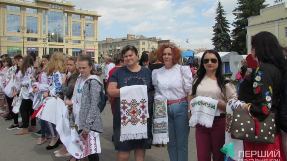 У Луцьку відбудеться XI Всеукраїнський фестиваль вишитих рушників