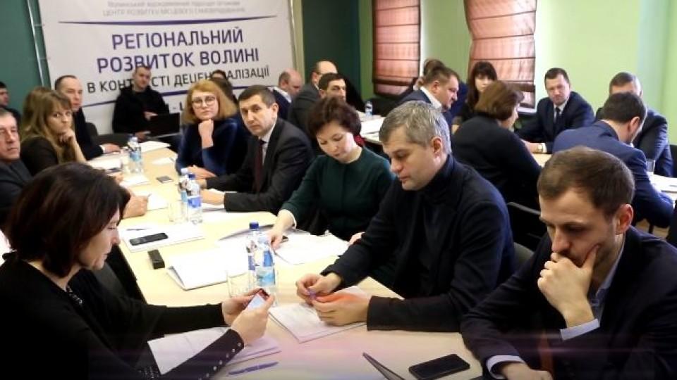 Скільки громад об'єднались у Волинській області. ВІДЕО