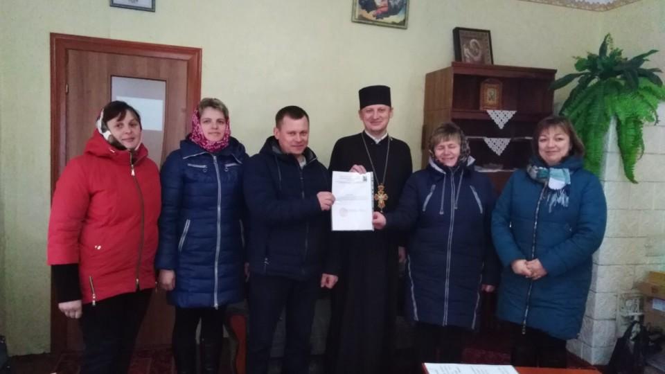ПЦУ офіційно прийняла ще одну парафію з Волині. ФОТО