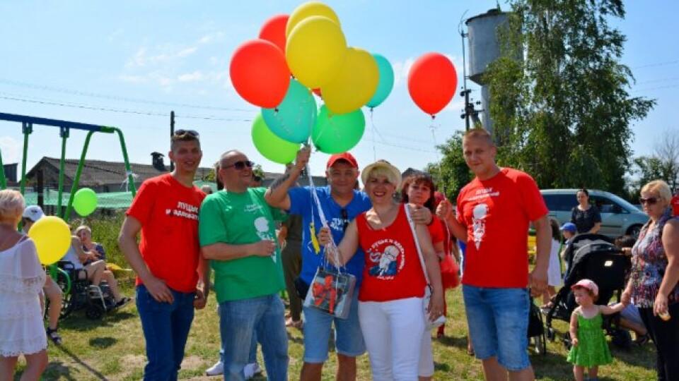 Луцькі активісти зібрали кошти на будівництво майданчика для дітей з ДЦП