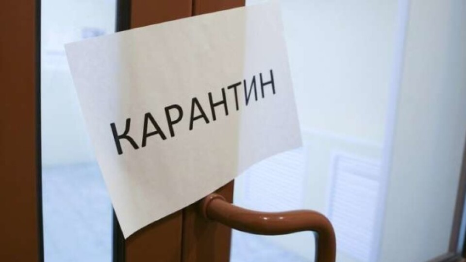 Є шанс уникнути локдауну в Україні восени, – Ляшко