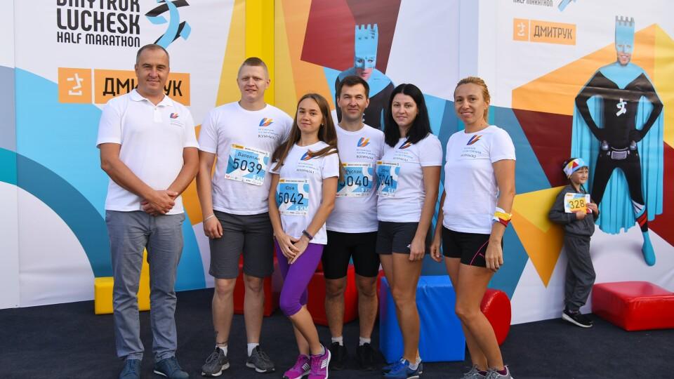 Працівники «Волиньгазу» вперше взяли участь у «Дмитрук Лучеськ Півмарафоні»