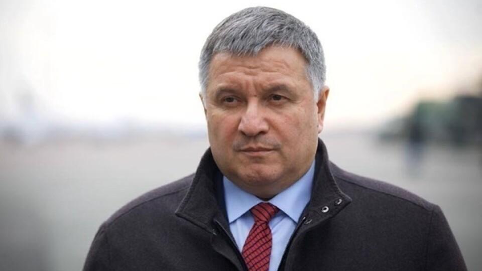 Назвали причину, чому Аваков пішов у відставку