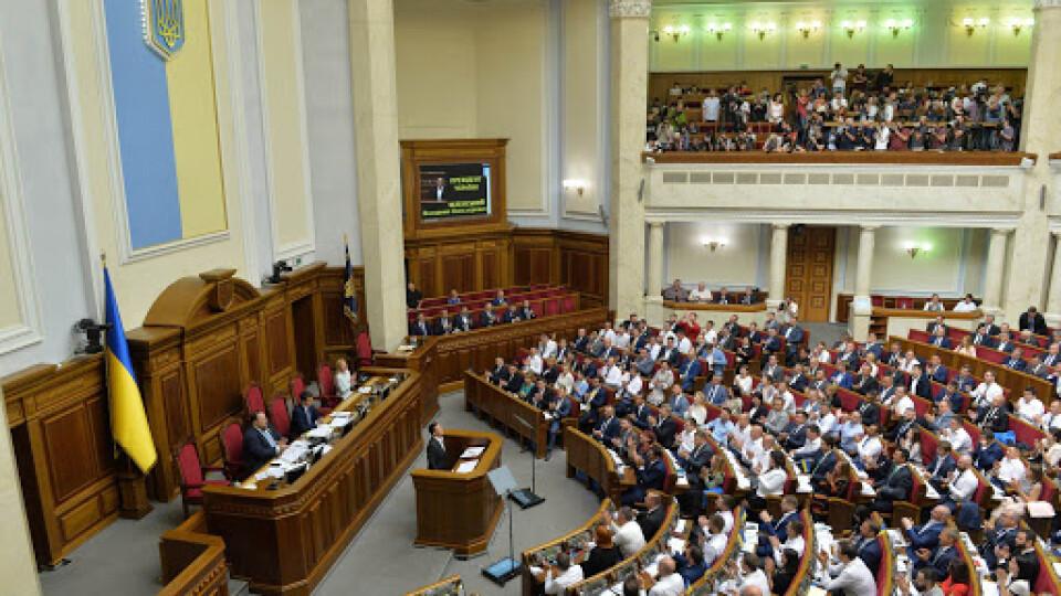 Якби вибори до Ради відбувалися у найближчий час: показали результати опитування