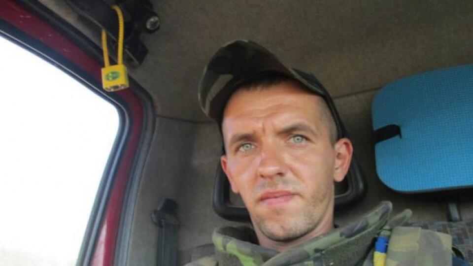 Бійцеві з Луцька посмертно присвоїли звання Герой України