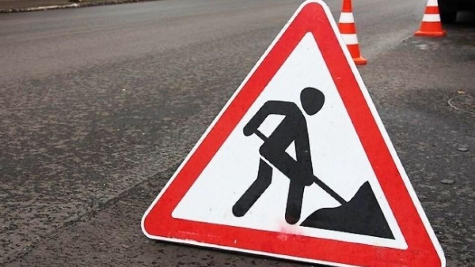 У Колках відремонтують дорогу, яка сполучає Луцьк та пункт пропуску «Дольськ»