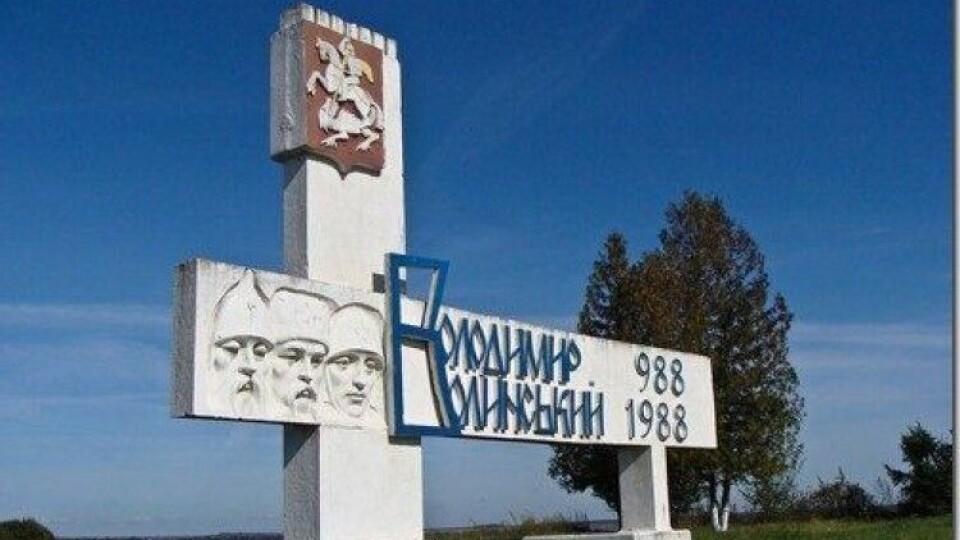 Центр повіту має бути у Володимирі, а не у Нововолинську, – Саганюк
