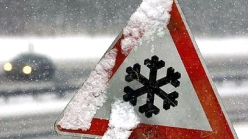 Попередження для водіїв: на вихідних дороги Волині будуть слизькими