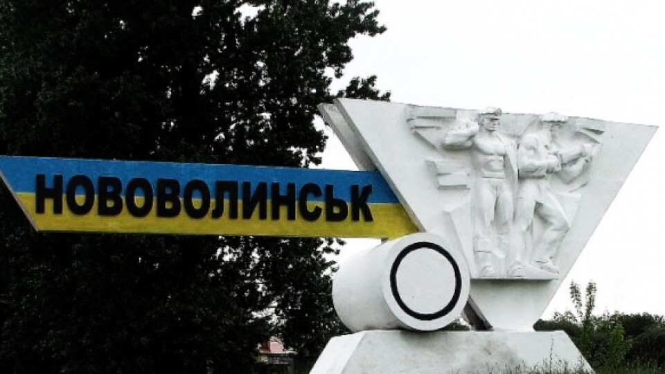 Хто претендує на посаду міського голови Нововолинська. Список