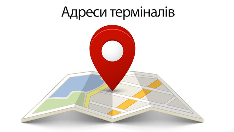 З'явилася карта продажу електронних квитків у Луцьку