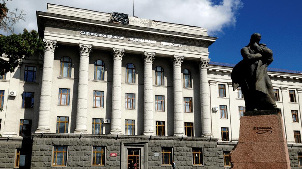 Луцький виш заплатить по 9 тисяч випускникам, які підуть вчителювати
