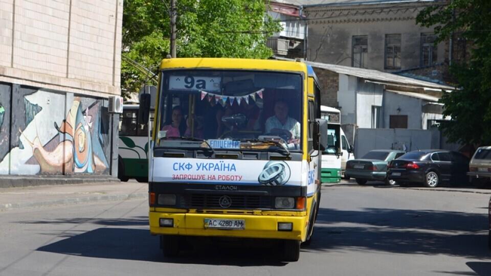 Нову маршрутку у Луцьку – замість № 9 і 9а – обіцяють із 29 січня