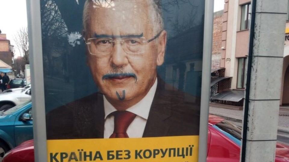 У Луцьку пошкодили плакати трьох кандидатів. ФОТО