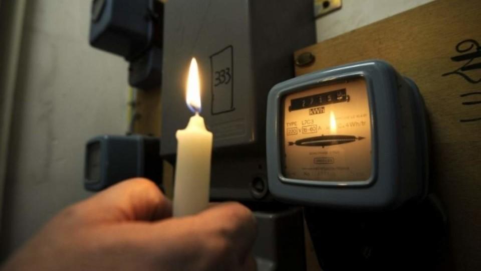 Графік відключення світла у Луцьку на  12 квітня