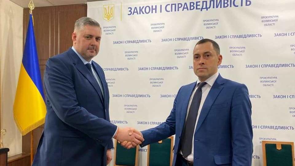 Призначили керівника Луцької окружної прокуратури