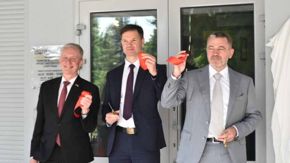 У Луцьку відкрили Почесне консульство Литовської Республіки. Хто прийшов