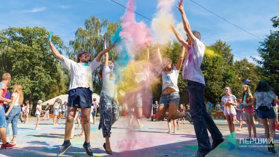 Фестиваль фарб Холі в Луцьку. ФОТОРЕПОРТАЖ