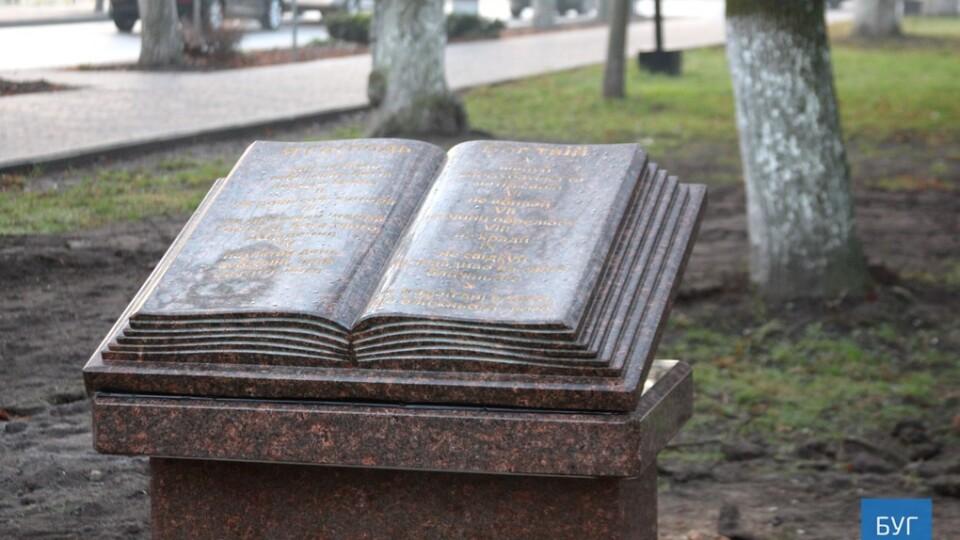 У центрі Володимира встановили монумент із 10 заповідями Божими