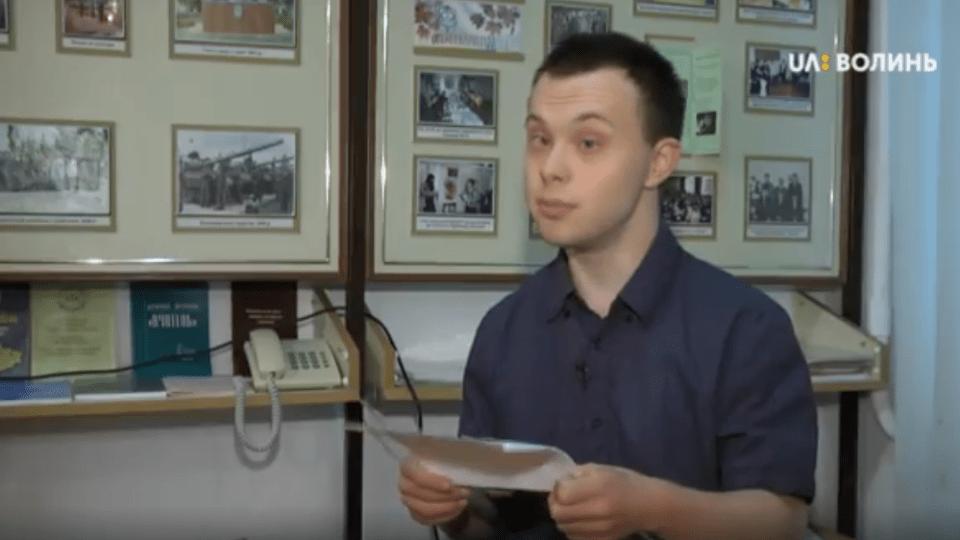 Лучанин із синдромом Дауна влаштувався на роботу. Якими були його перші робочі дні