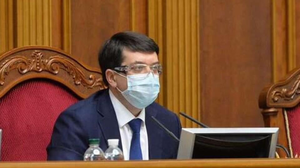 На коронавірус захворіли 10-15 нардепів, - Разумков