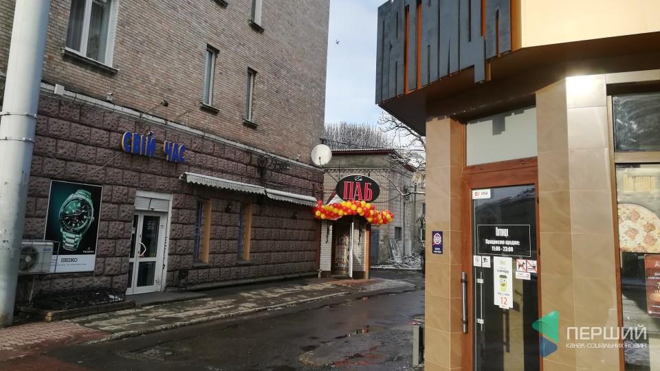 У центрі Луцька відкрився новий паб. ФОТО