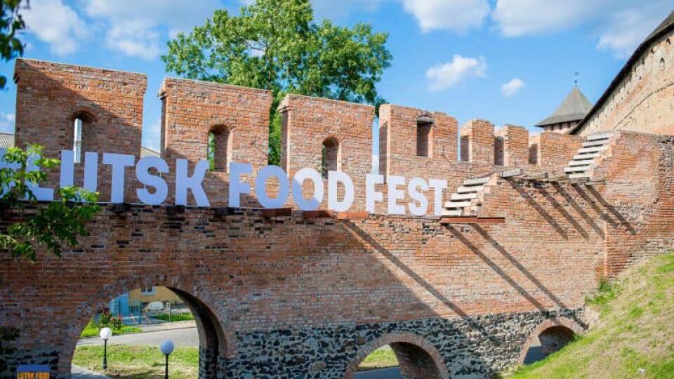 Lutsk Food Fest повертається. Повідомили, коли проведуть фестиваль