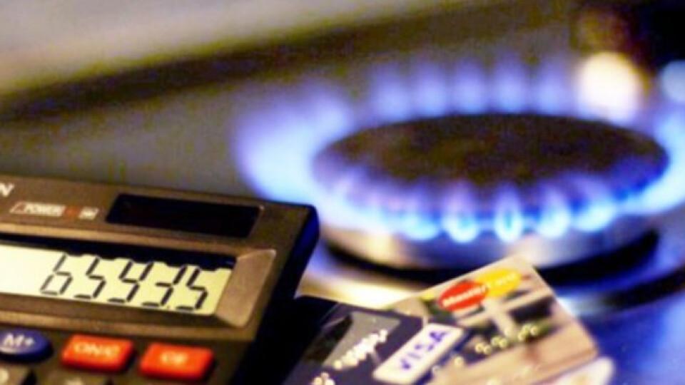 Після карантину волинянам, які не заплатять за доставку газу, припинять газопостачання