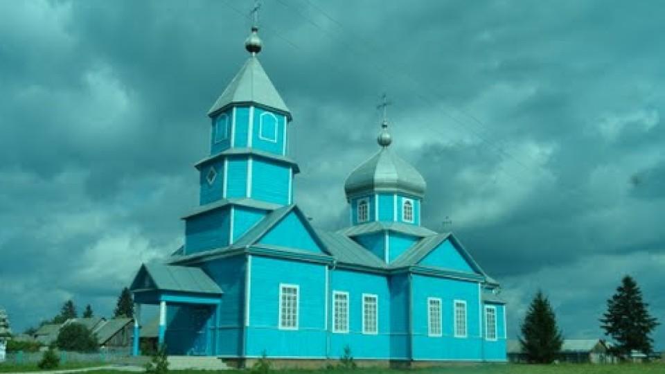 У Московському патріархаті заявили, що на Волині прихильники ПЦУ зрізали замки та захопили храм