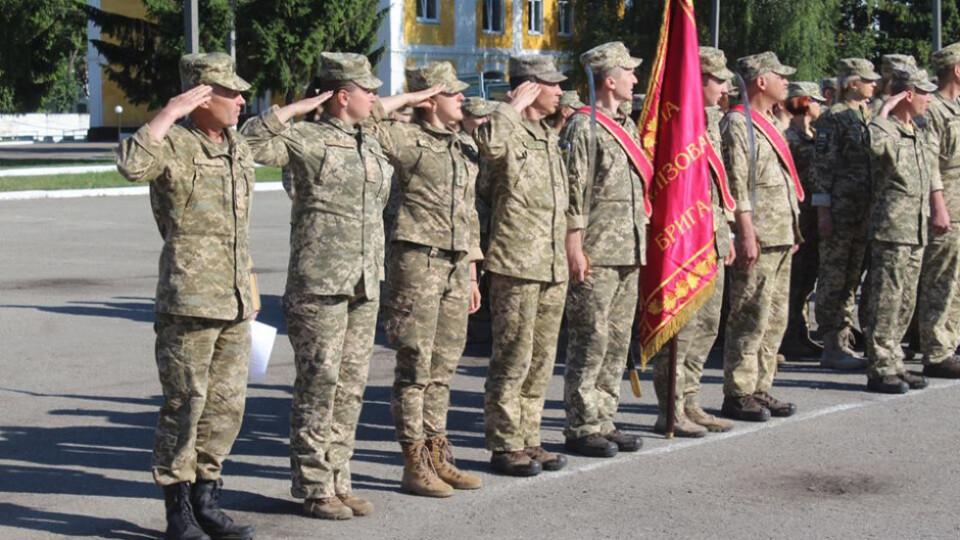 14-та бригада повертається додому. Волинян просять прийти і зустріти бійців
