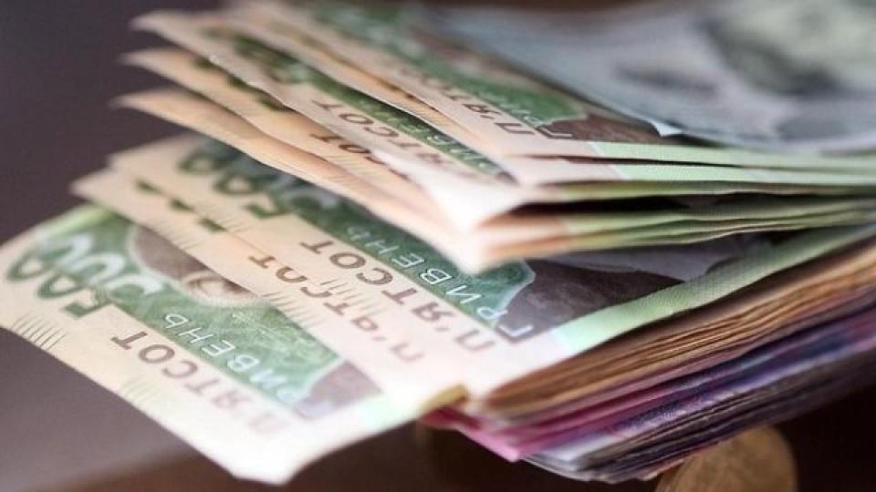Середня зарплата волинян - серед найнижчих в Україні