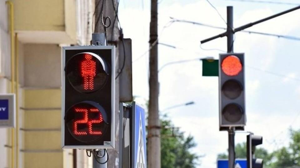 Лучани просять встановити світлофор на вулиці Конякіна. Зареєстрували петицію