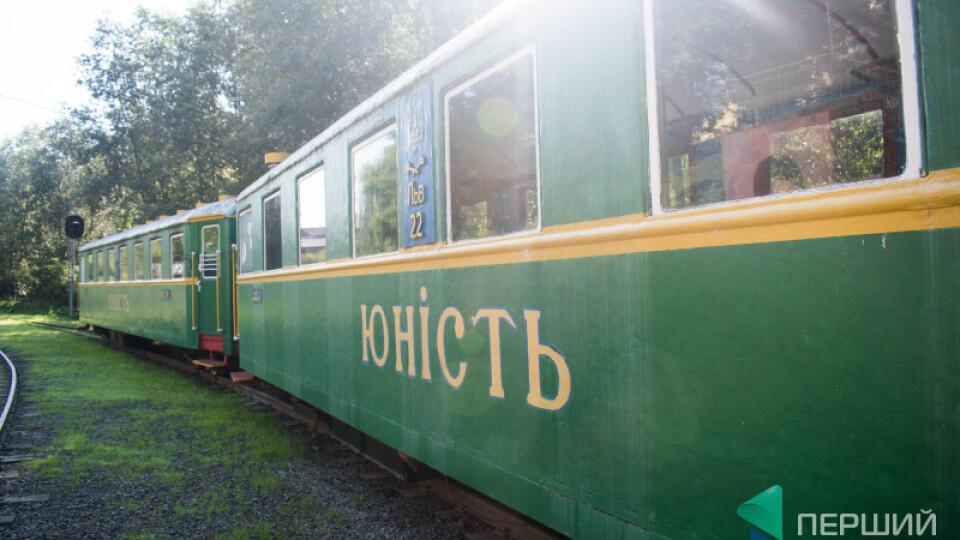 Лучани просять зберегти дитячу залізницю. Зареєстрували петицію на сайті Кабміну
