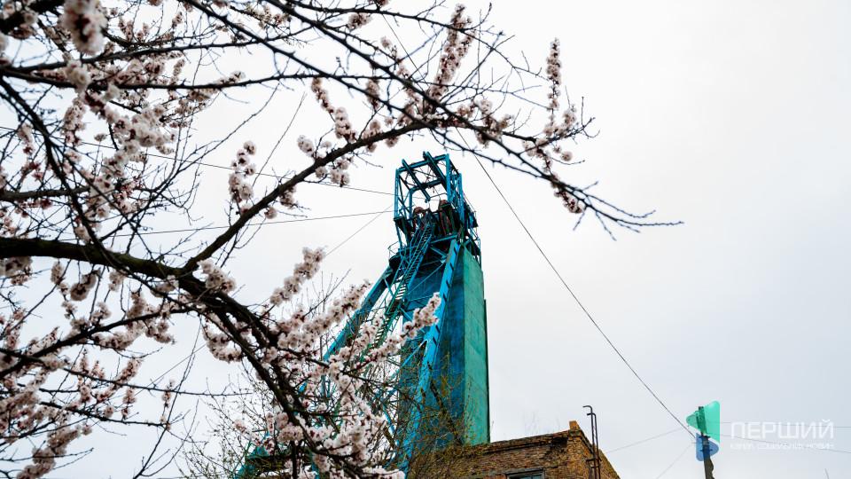 Вугілля, історія, весна. Фоторепортаж з волинської шахти №9