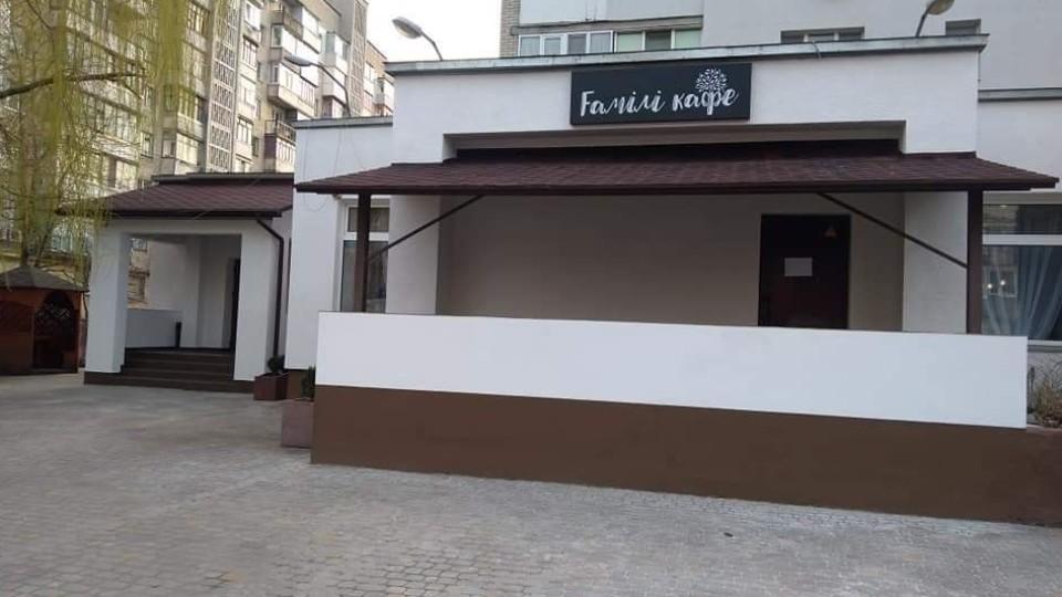 У Луцьку закрили кафе «Космос». На його місці  інший заклад. ФОТО