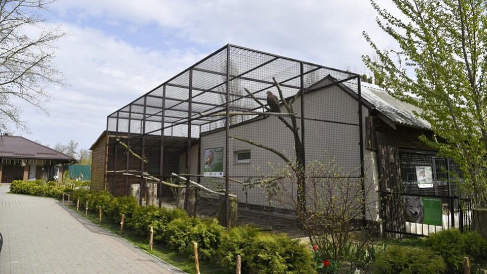 За зароблені гроші у Луцькому зоопарку збудували новий вольєр
