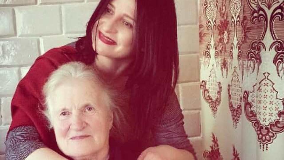 Галині Конах – 80: співачка з Волині вітає свою бабусю з ювілеєм. ФОТО