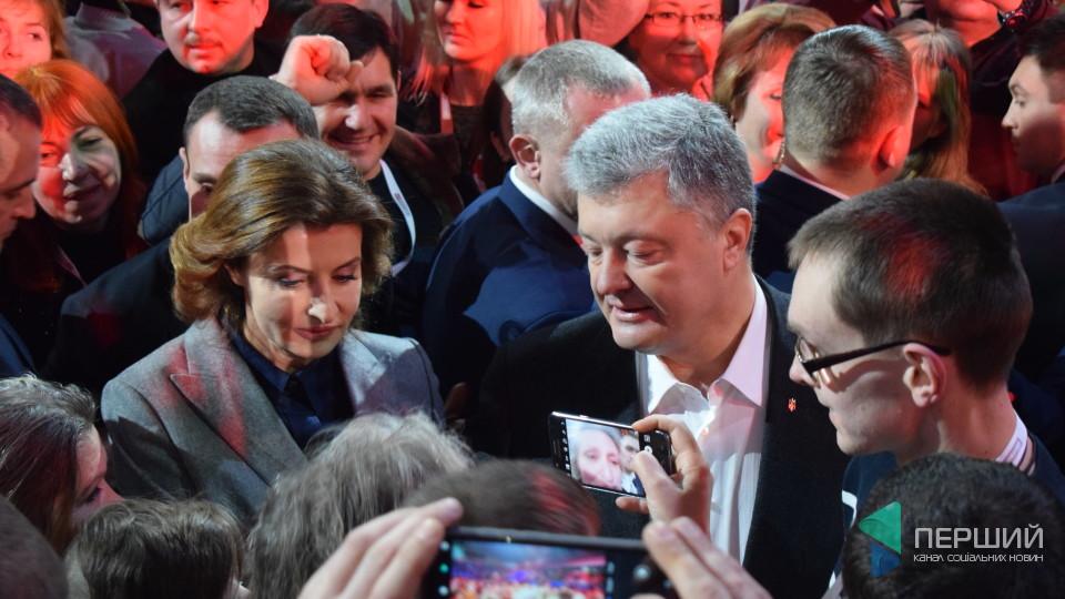 «Україноботи» проти «зрадофілів», або Як волиняни їздили на форум до Порошенка. РЕПОРТАЖ