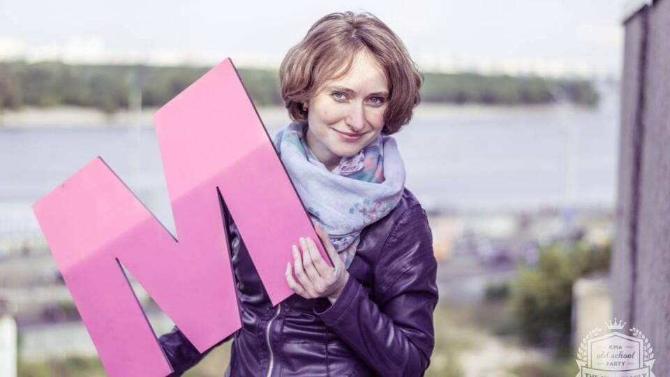 Лучанку обрали заступницею Міністра охорони здоров'я