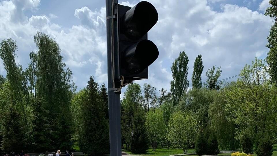 У центрі Луцька біля парку встановили світлофори