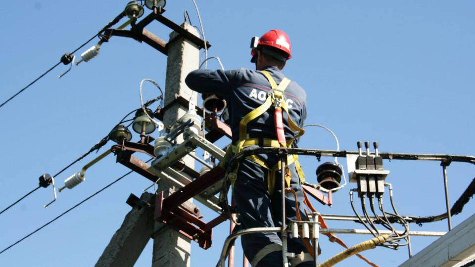 Графік відключення електроенергії 18 лютого