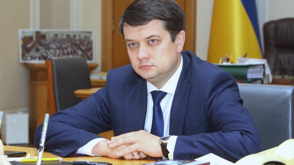 «День народження дружини святкуватиму вдома», - Разумков у Луцьку