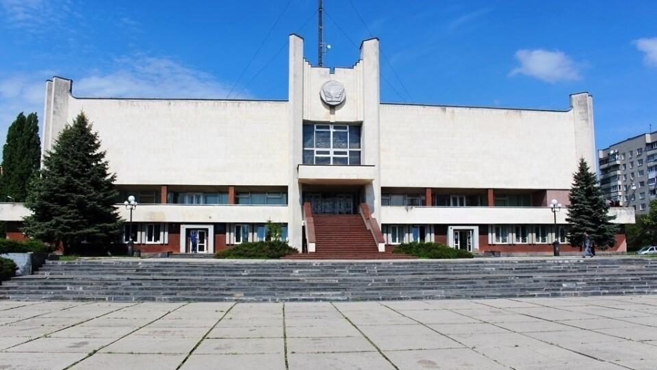 Відбудеться всеукраїнський конкурс на найкращий проєкт облаштування території біля луцького РАЦСу