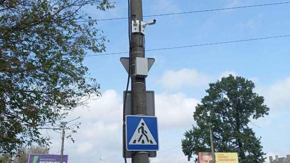 На в'їздах до Луцька встановили камери відеоспостереження