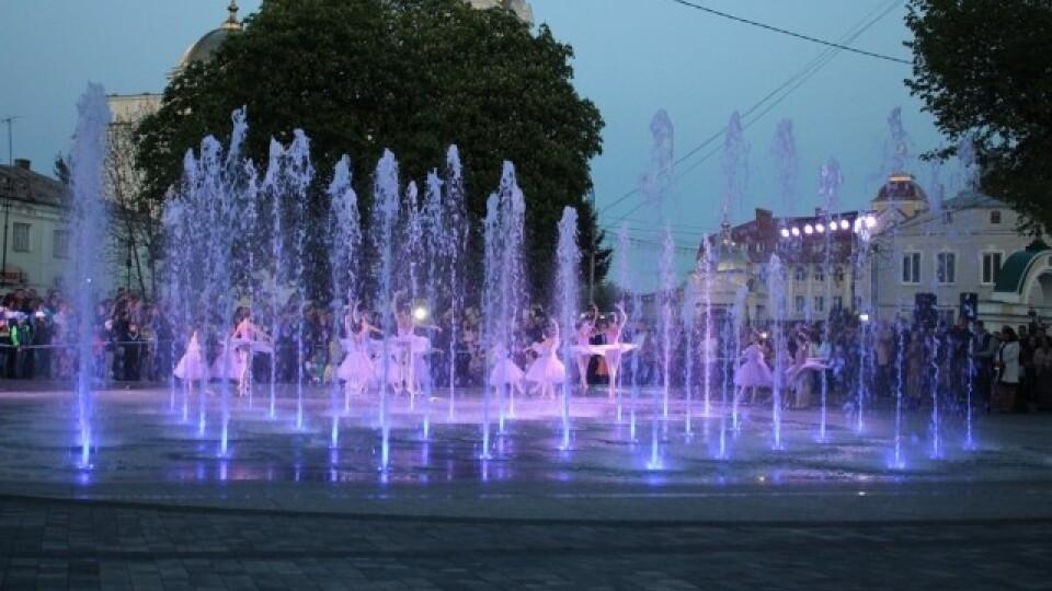 Як у Луцьку відкривали світломузичний фонтан. Фото, відео