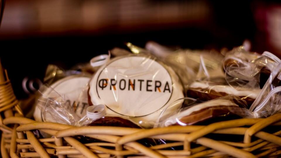 У Луцьку відбудеться Міжнародний фестиваль «Фронтера». Оприлюднили програму основної сцени